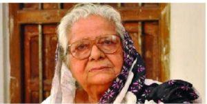 Editor-Nurjahan-Begum-