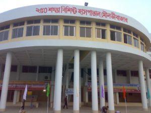moulavibazarhospi-dghs-gov-bd